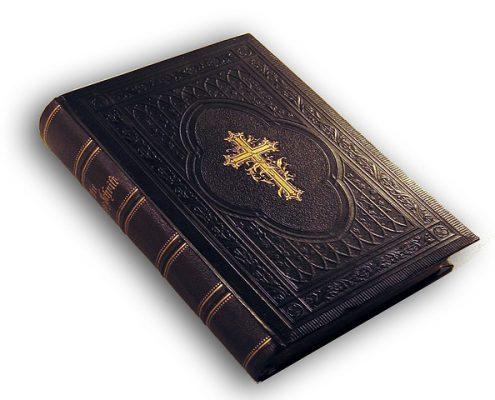 bible-208212_640
